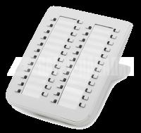 Системная консоль PANASONIC KX-DT590RU
