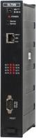 UCP-SLTM8 модуль интерфейса аналоговых однолинейных телефонов